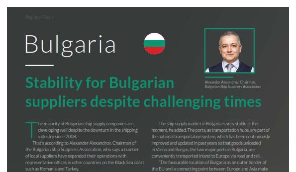 Българска Асоциация на Корабните Снабдители бе включена в регионалния фокус върху Европа в списание The Ship Supplier